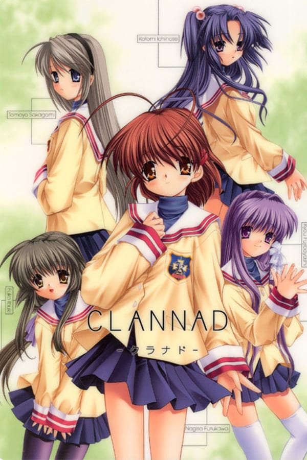 Clannad ~After Story~