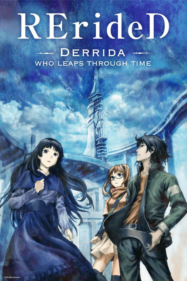 RErideD: Derrida, who leaps through time