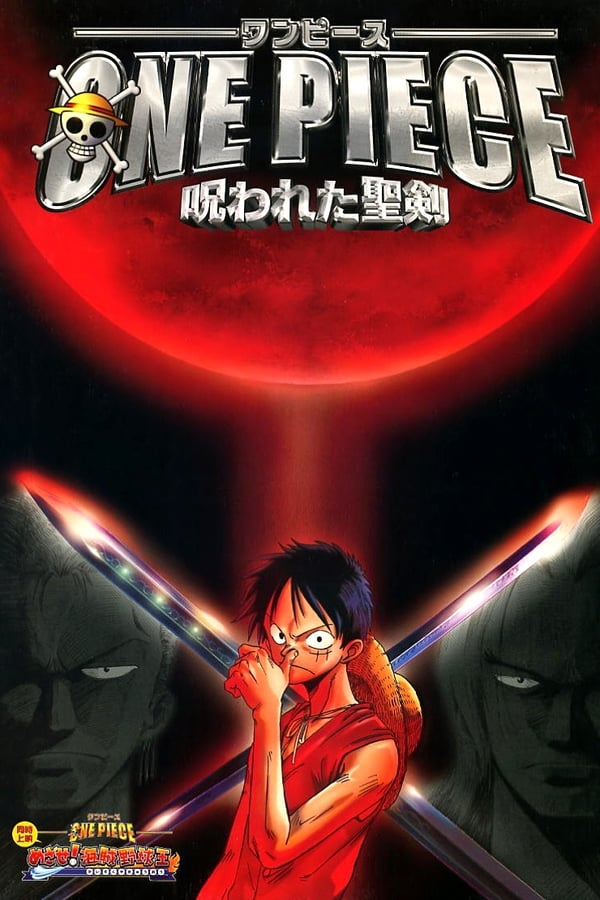 One Piece: The Curse of the Sacred Sword (2004)