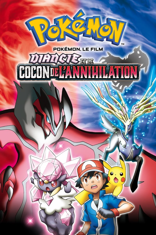 Pokemon the Movie: Diancie and the Cocoon of Destruction (2014)