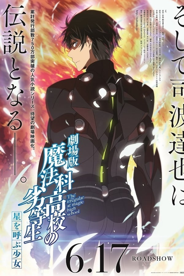 The Irregular at Magic High School The Movie – The Girl Who Summons The Stars (2017)