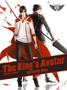 The King's Avatar : For the Glory (2019)