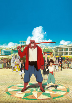 The Boy and the Beast (2015) VF Episode