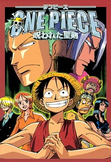 One Piece Film 05: The Curse of the Sacred Sword (2004) Episode