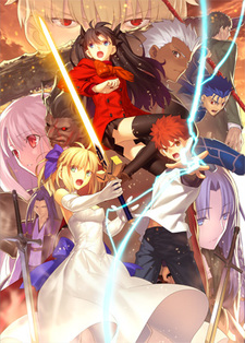 Fate/stay night: Unlimited Blade Works 2nd Season – sunny day Special