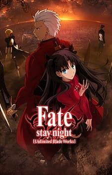 Fate/stay night: Unlimited Blade Works Prologue (2014)