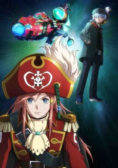 Mouretsu Pirates: Abyss of Hyperspace (2014)