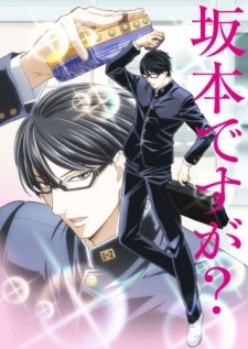 Haven't You Heard? I'm Sakamoto: The Movie Special