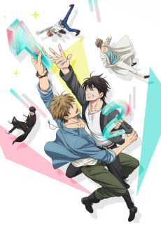 DAKAICHI! -I'm being harassed by the sexiest man of the year-