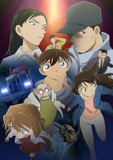 The Disappearance of Conan Edogawa: The Worst Two Days in History (2014)