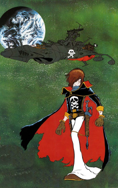 Space Pirate Captain Harlock VOSTFR