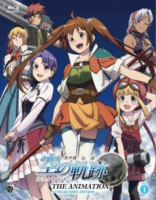 Legend of the Heroes: Trails in the Sky